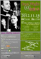 20120930-Flyer-Glovill