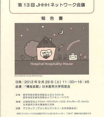 13回_small