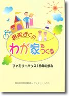 book-15th