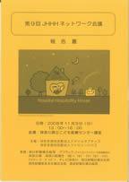 book-jhhh_9