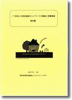 book-jhhh_hp