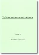 book-model