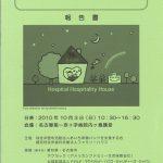 11回_small