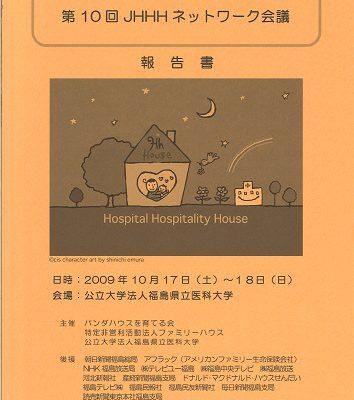 10回_small
