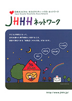 jhhh2012